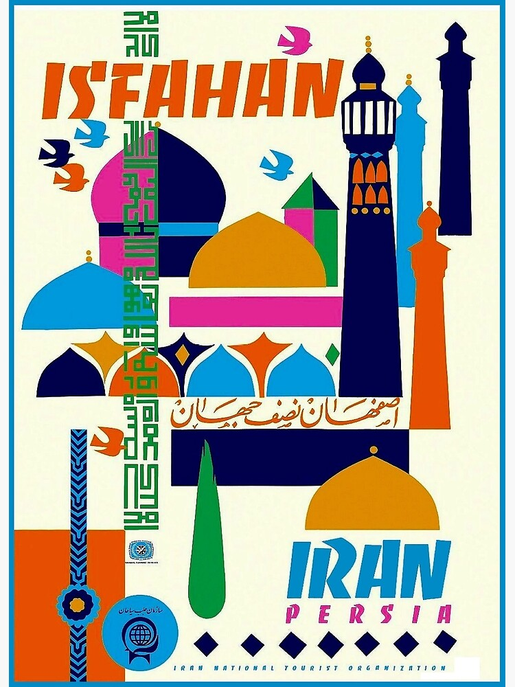 IRAN PERSIA : Vintage Tourism Advertising Print by posterbobs