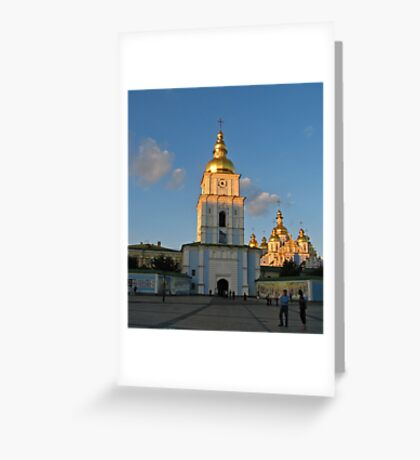 St Michael's gold-domed monastery  Greeting Card