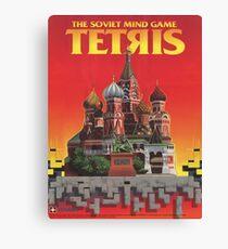 Tetris, Restoration of Original Game Poster, from Nintendo Power  Canvas Print