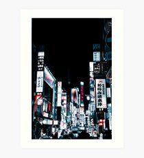Kabukicho's Signs Art Print