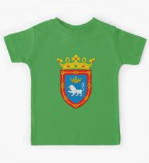 PAMPLONA COAT OF ARMS Kids Clothes