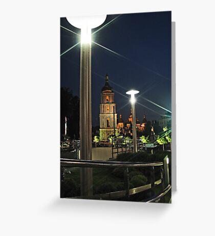 Saint Sophia Cathedral at Night Greeting Card