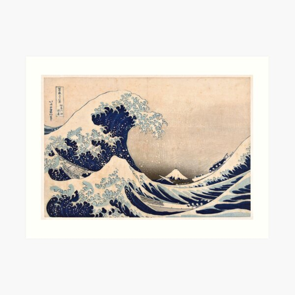 Classic Japanese Great Wave off Kanagawa by Hokusai Wall Tapestry Traditional Version HD High Quality Art Print