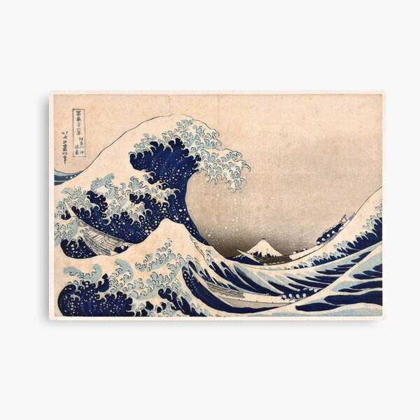 Classic Japanese Great Wave off Kanagawa by Hokusai Wall Tapestry Traditional Version HD High Quality Canvas Print