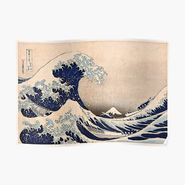 Classic Japanese Great Wave off Kanagawa by Hokusai Wall Tapestry Traditional Version HD High Quality Poster