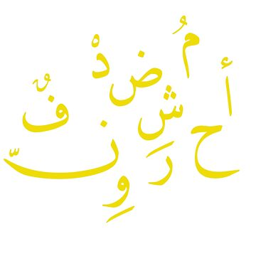 Arabic letters  by SaudQurban
