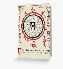 Mysterium Xarxes Greeting Card