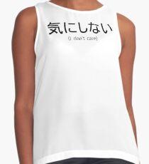 Kinishinai (I don't care) - Prints with japanese writing Contrast Tank