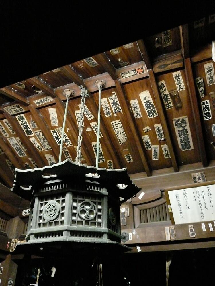 Kyoto Lantern by geikomaiko