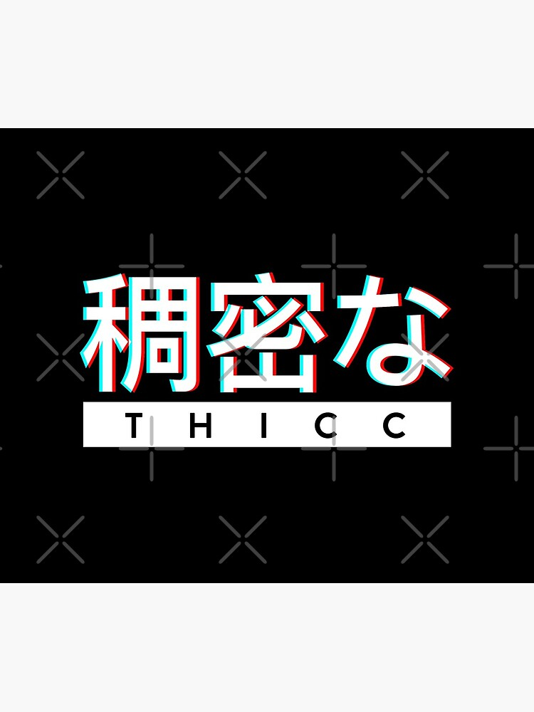 "Aesthetic Japanese ""THICC"" Logo by Doge21"