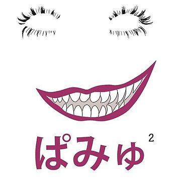Pamyu Pamyu by Kitsune-Chan