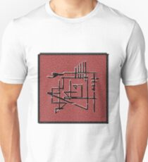THIS IS A : TILE T-Shirt