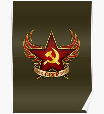 CCCP Army Poster