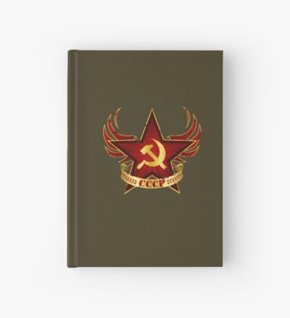 CCCP Army Hardcover Journal