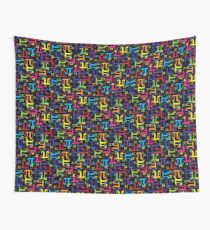 Pieces of Pi Wall Tapestry