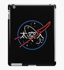 NASA Aesthetic Japanese Neon Logo  iPad Case/Skin