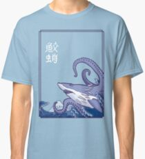 Sharktopus and the Great Wave Classic T-Shirt