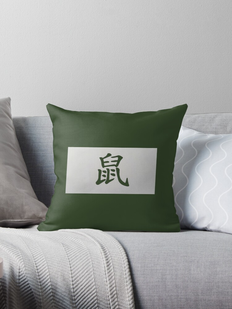 Chinese zodiac sign Rat green by kultjers