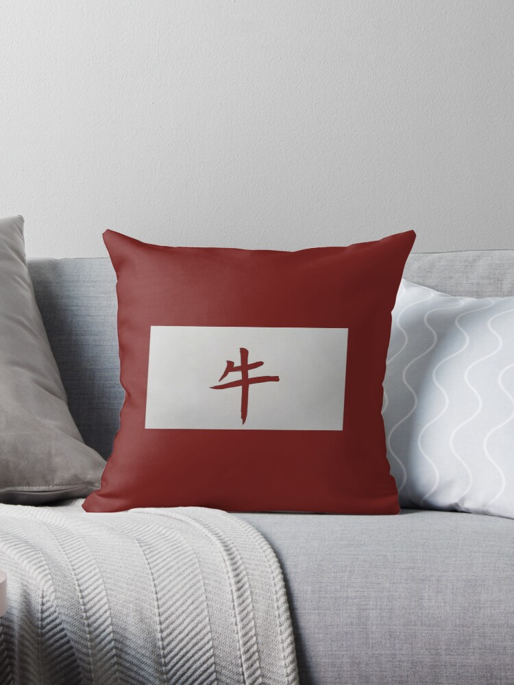 Chinese zodiac sign Ox red by kultjers