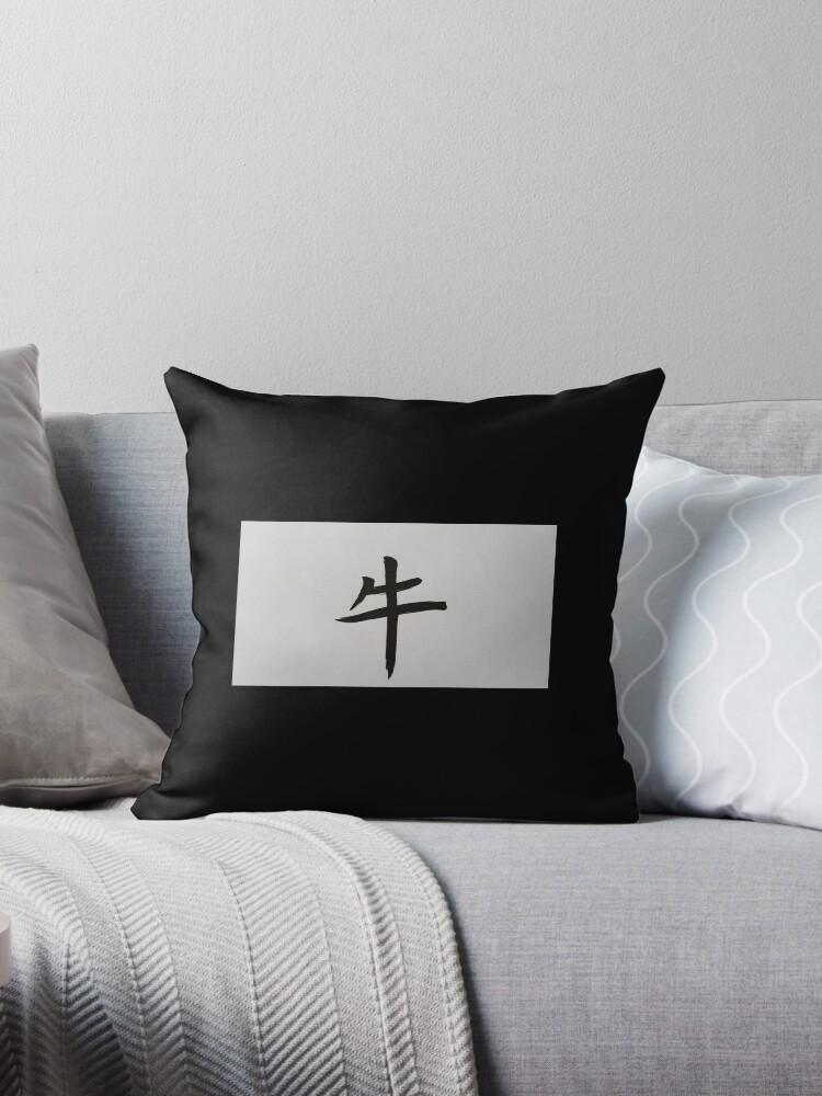 Chinese zodiac sign Ox black by kultjers