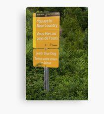 Where I Go Hiking - 1 ©  Canvas Print