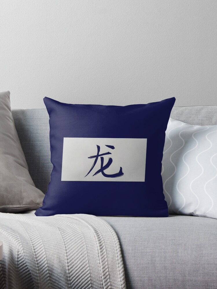 Chinese zodiac sign Dragon blue by kultjers