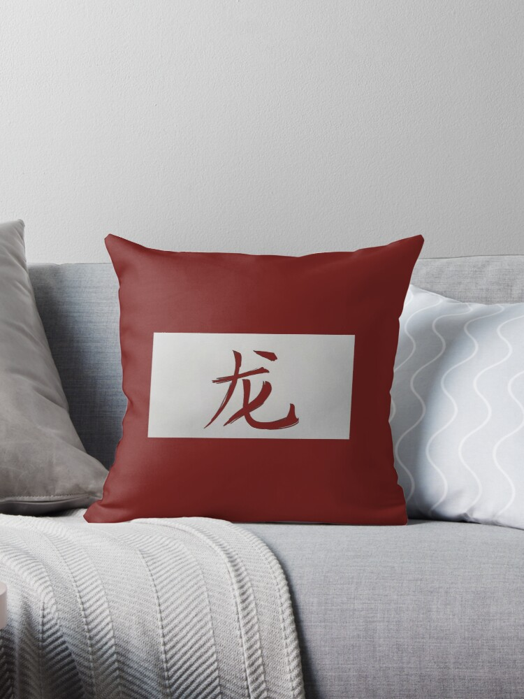 Chinese zodiac sign Dragon red by kultjers