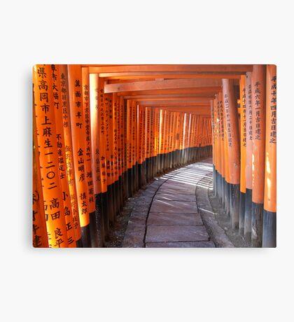The torii gates of Fushimi Inari-taisha Metal Print
