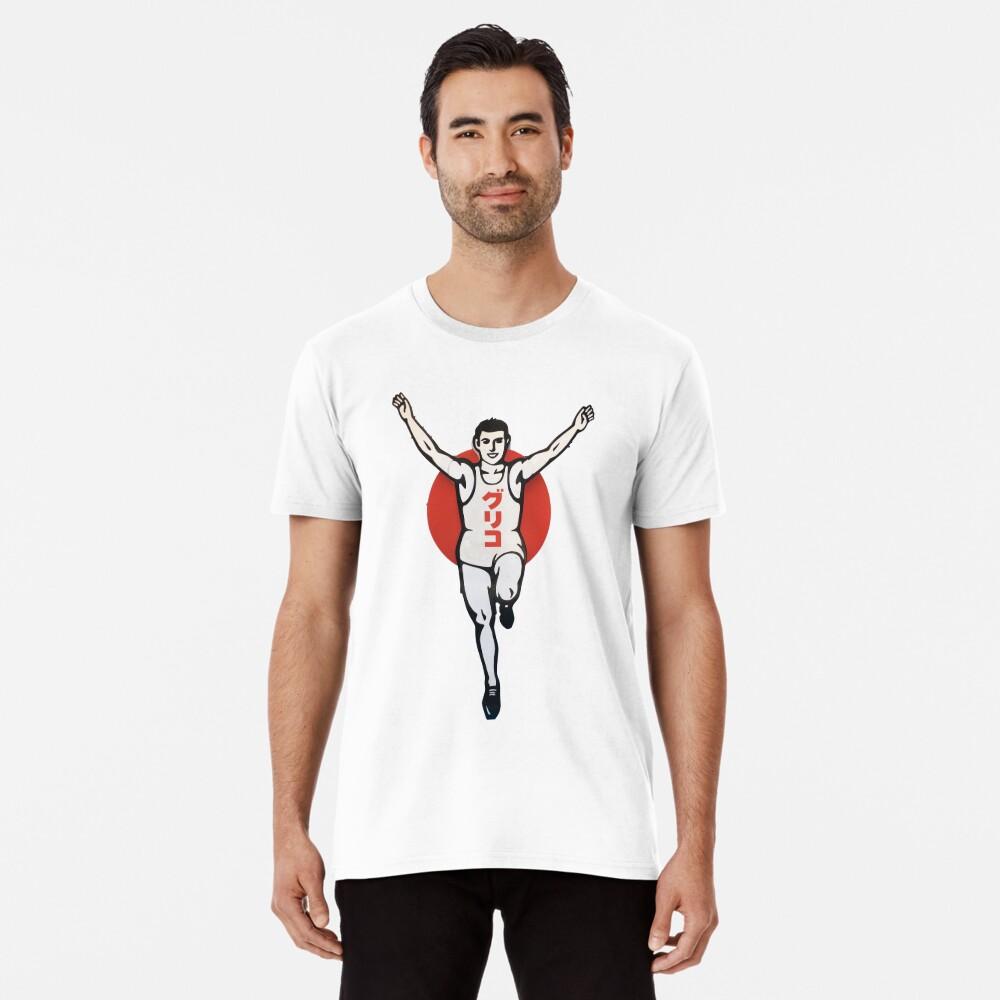 Glico Man Premium T-Shirt
