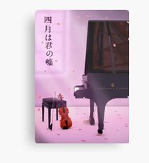 Piano & Violin a love story - Your lie in April Metal Print
