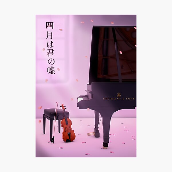 Piano & Violin a love story - Your lie in April Photographic Print