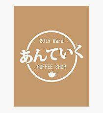 20th Ward Anteiku Coffee Shop Photographic Print