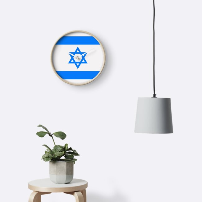 Israel, ישראל by all-flags
