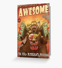 Astoundingly Awesome Tales: The Mad Russian's Revenge Fallout 4 Poster  Greeting Card