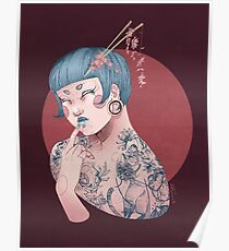 Blue Willow Tattoo Girl Poster