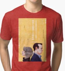 Lost in Translation Tri-blend T-Shirt