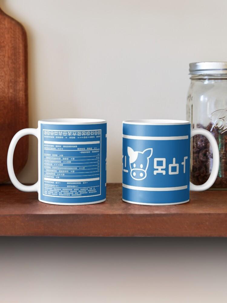 Alternate view of Lon Lon Milk Mug Mug