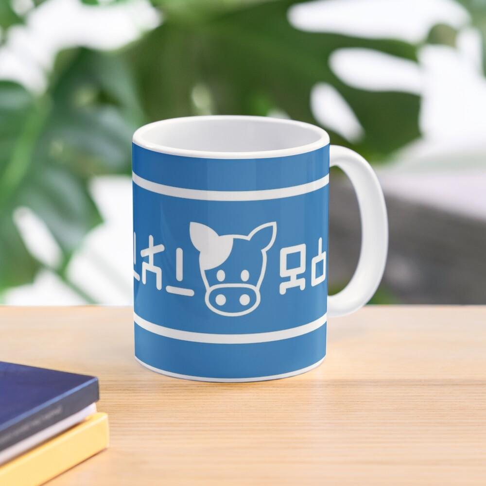 Lon Lon Milk Mug Mug