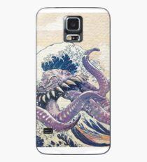 Funda/vinilo para Samsung Galaxy Los grandes ultros frente a Kanagawa