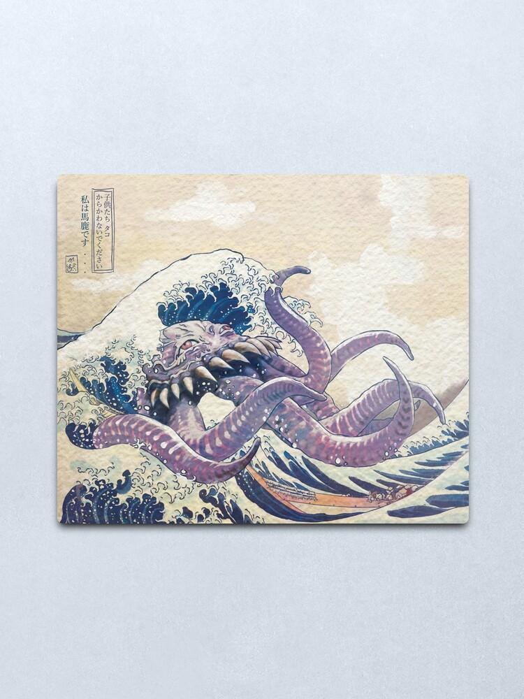 Alternate view of The Great Ultros Off Kanagawa Metal Print