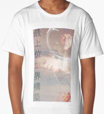 DAY 9 // 101717 (building better worlds) Long T-Shirt