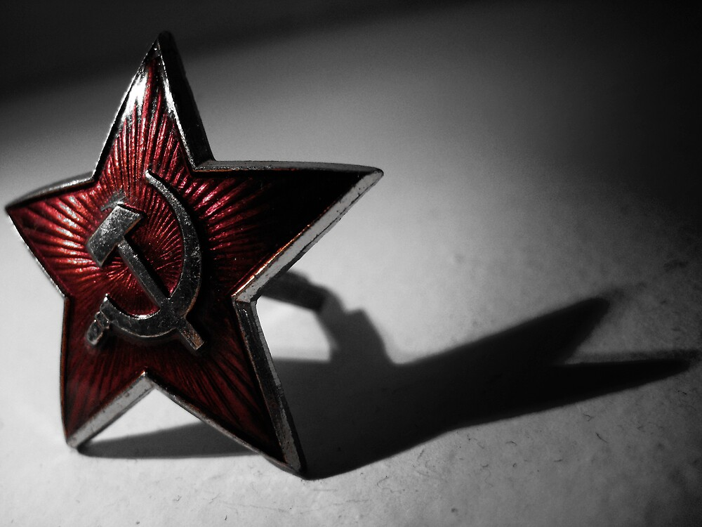 Hammer and Sickle - St. Petersburg, Russia by Boxx