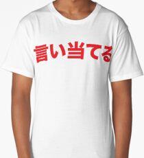Guess Long T-Shirt