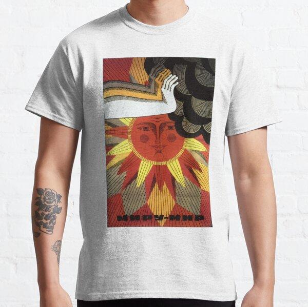 Carteles de propaganda de la Unión Soviética de la Guerra Fría de USSR CCCP Camiseta clásica