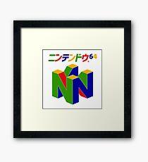 Nintendo Japanese Framed Print