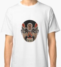 Peking Opera Facial Masks In Black And Red  Classic T-Shirt
