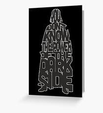Darth Vader vol.2 Greeting Card