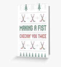 Ugly Hockey Holiday Christmas Sweater Xmas Greeting Card