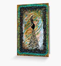 Persian Nostalgia Greeting Card