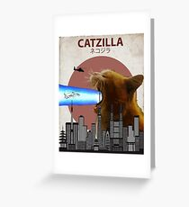 Catzilla - Giant Cat with Mouth Lasers Greeting Card